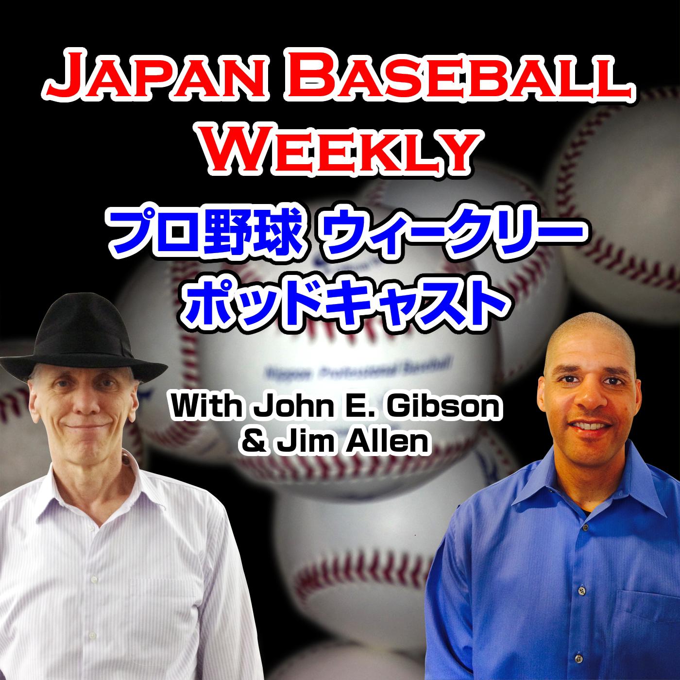 an analysis of baseball in japan