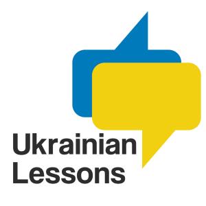Ukrainian Lessons Podcast