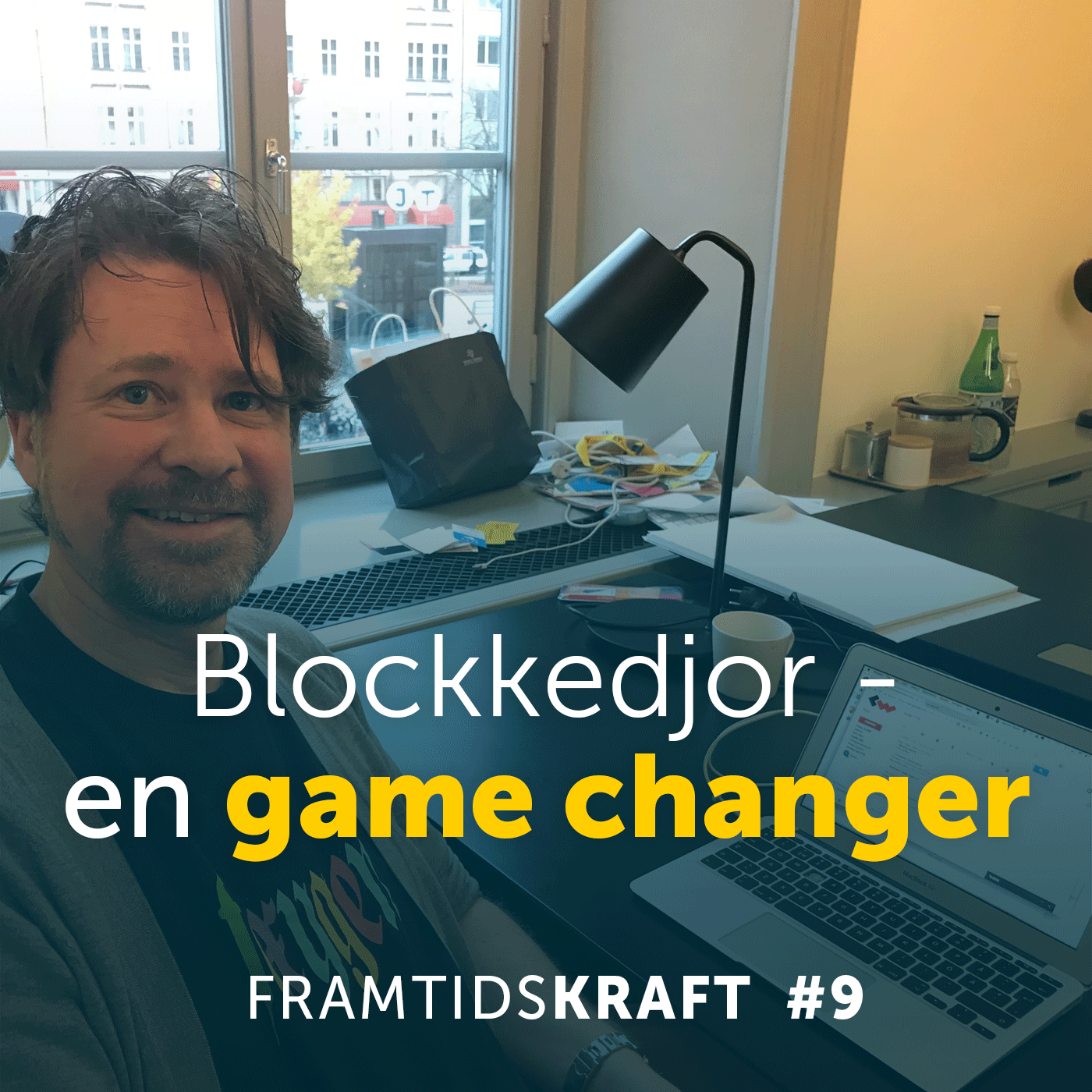 9. Blockkedjor - en game changer