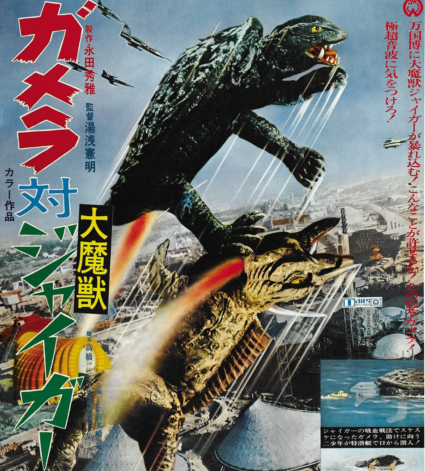 Episode 84 - KaiJune Spectacular! Gamera vs. Jiger