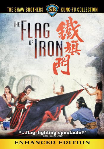 FLAG OF IRON DISCUSSION