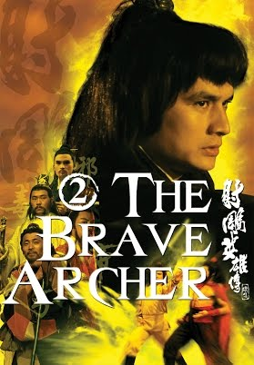 BRAVE ARCHER 2 DISCUSSION