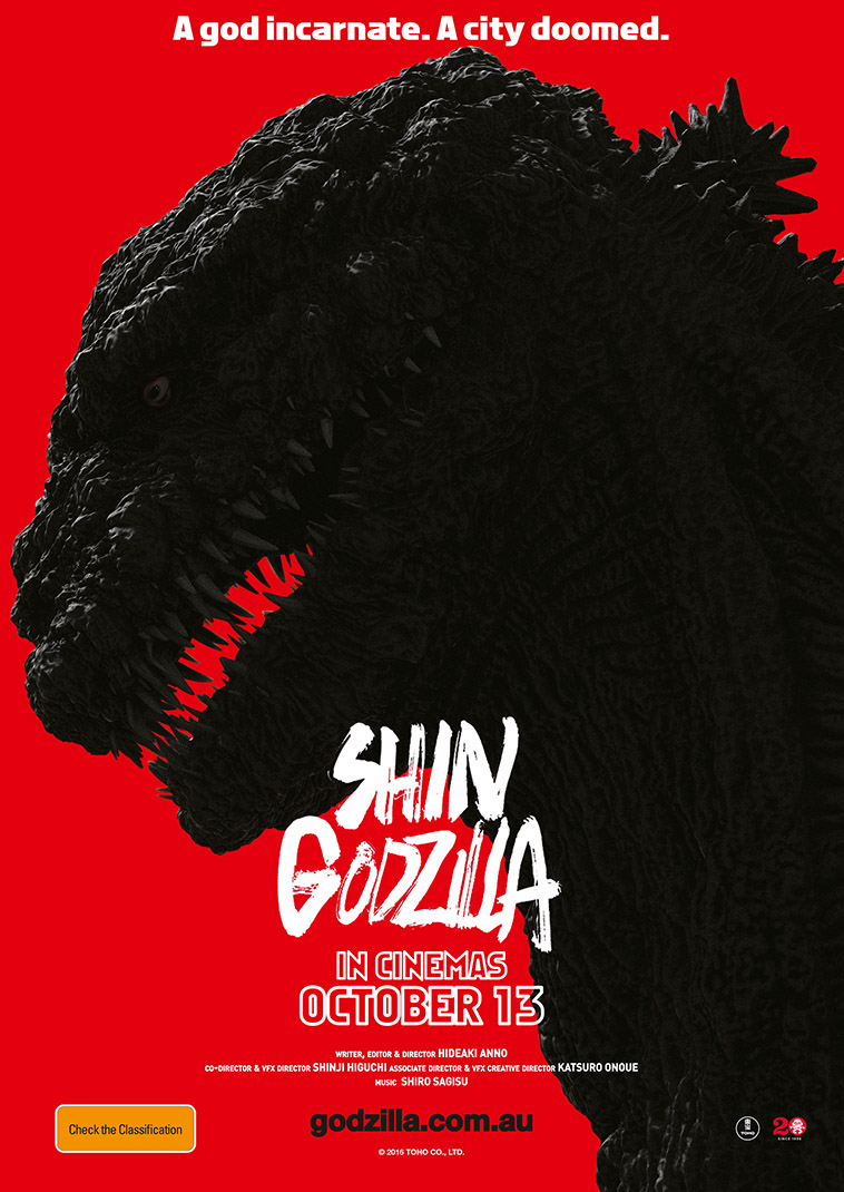 Martian Drive-In Podcast 104 - Shin Godzilla - The Host
