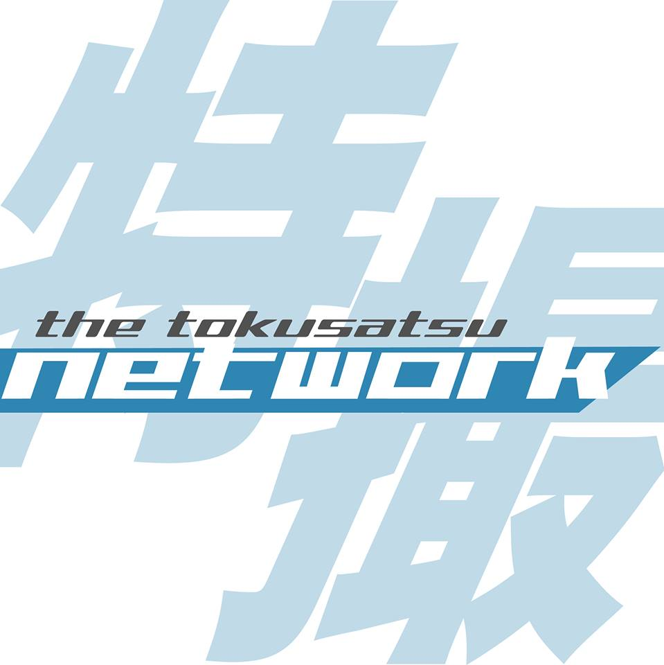 TokuNet Podcast #27 – Off-Duty: Non-Toku TV