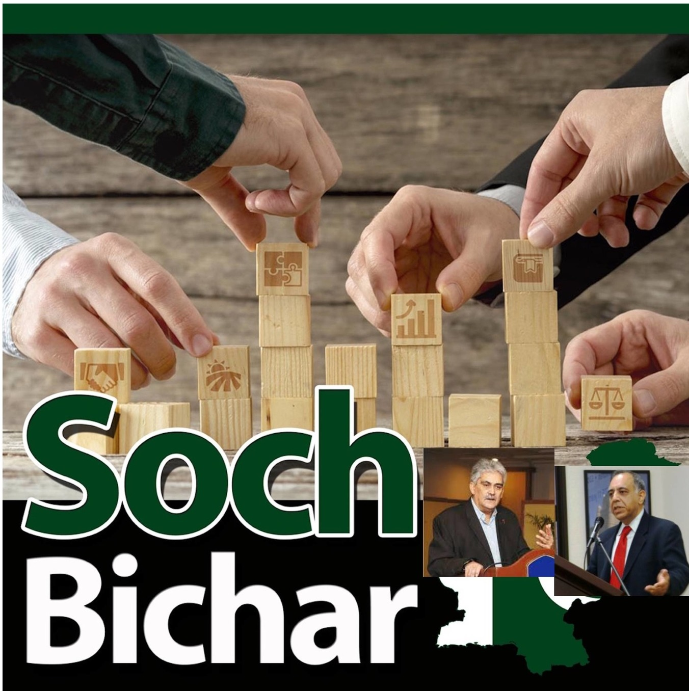 SochBichar