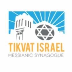 Tikvat Israel Sermons