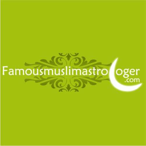 famousmuslimastrolgoer
